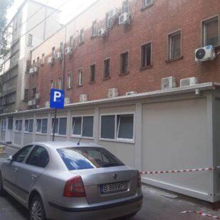 INSMC Spital Bucuresti.1